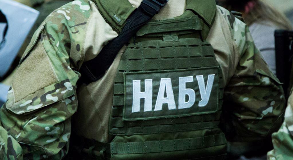 НАБУ пришло с обысками в Государственную судебную администрацию Украины