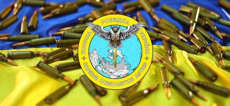 В разведке Минобороны отрицают подготовку терактов в Крыму