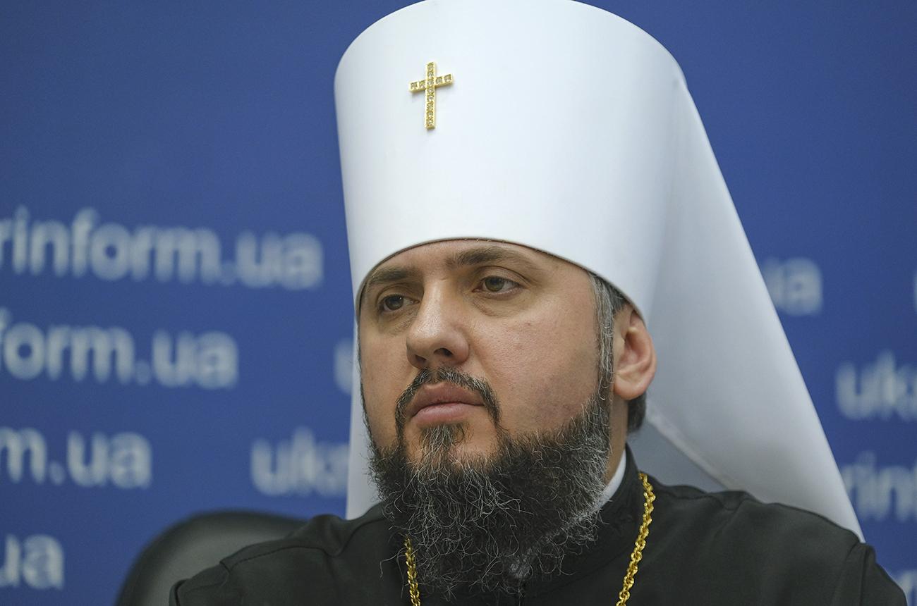 Митрополит Епифаний приветствовал принятие законопроекта об украинском я...