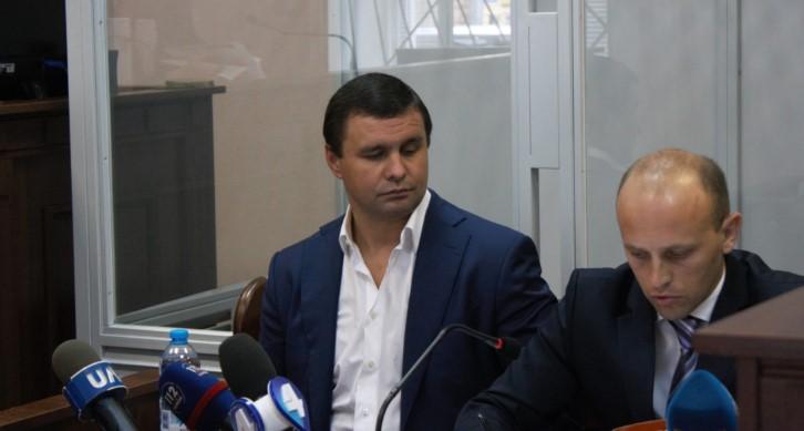 ВАКС вернул экс-нардепу Микитасю 50 млн грн внесенного им залога