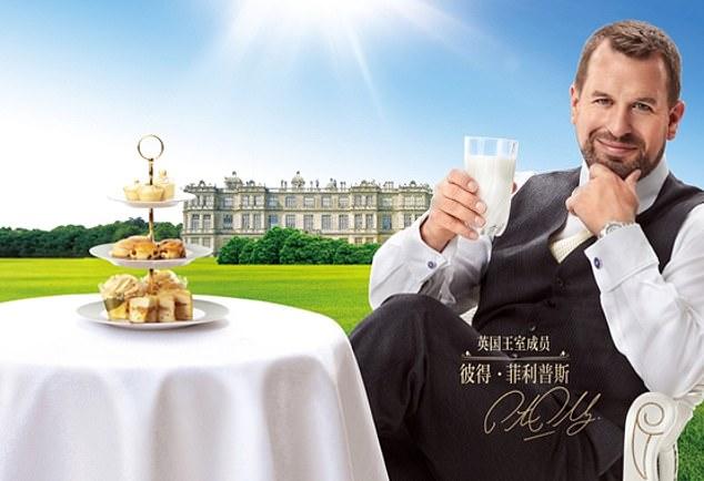 Королевские коровы: старший внук Елизаветы II снялся в китайской рекламе...