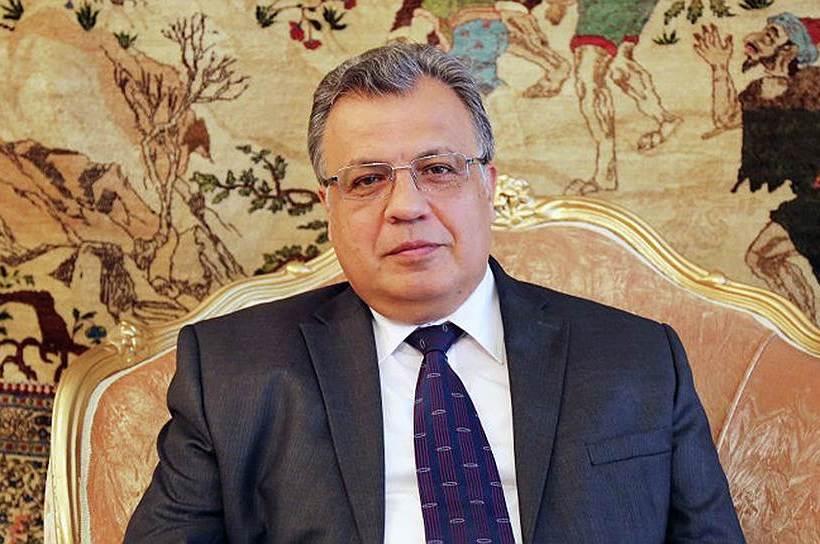 """В Турции задержан """"куратор"""" убийцы российского посла"""