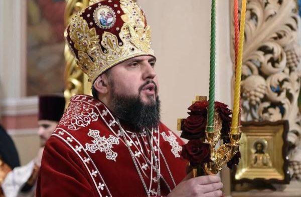 Митрополиту Епифанию позвонили прокремлевские пранкеры, – ПЦУ