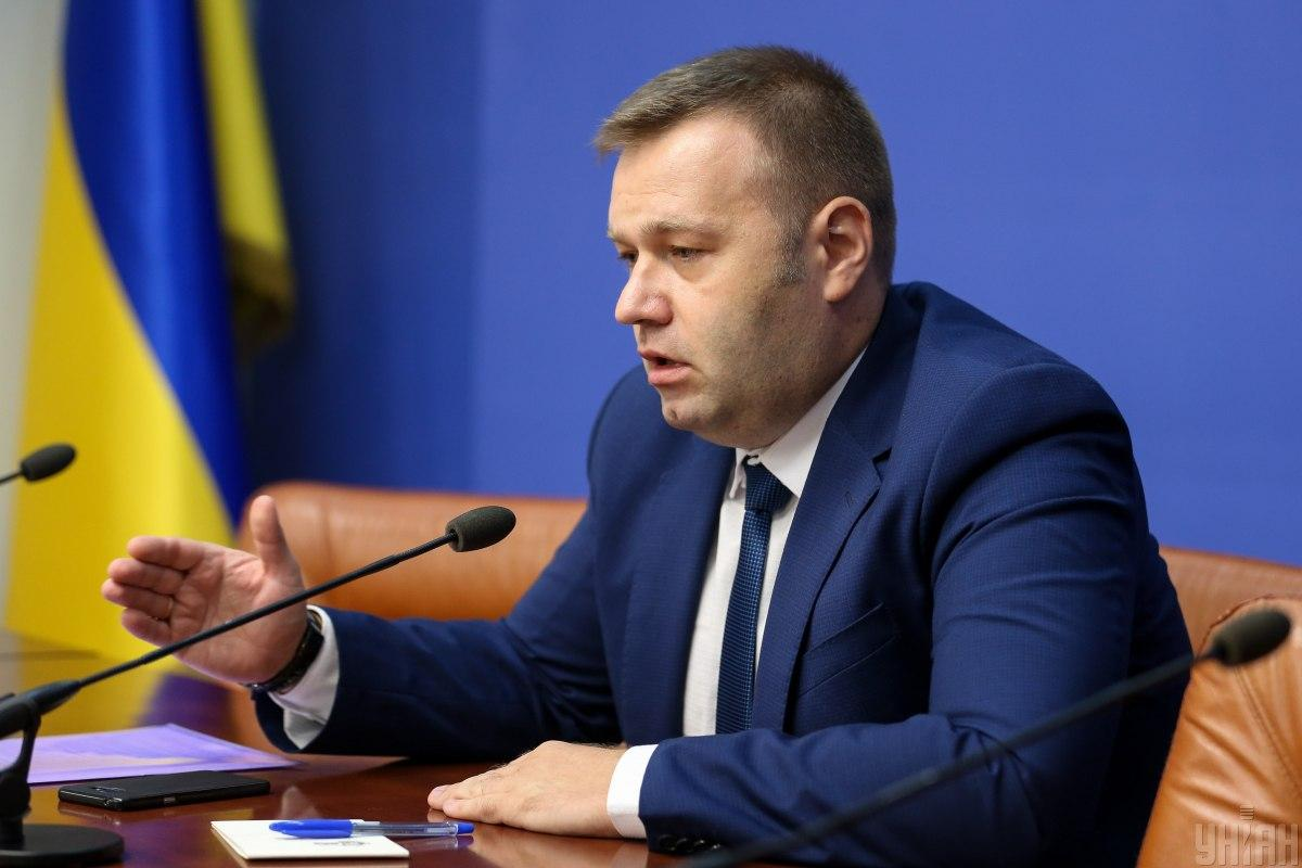 РФ готова подписать с Украиной договор о транзите газа в ЕС, – Оржель