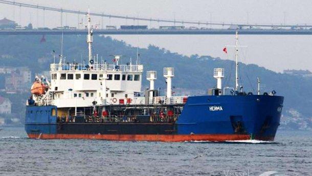 Задержание российского танкера, блокировавшего украинские военные корабли
