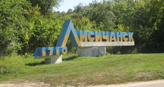 Президент создал военно-гражданскую администрацию в Лисичанске