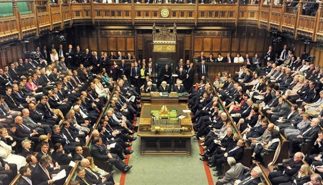 Палата общин Британии одобрила законопроект о Brexit