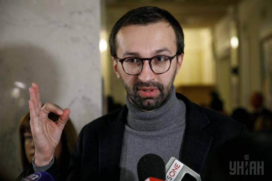 Лещенко возглавил Антикоррупционный комитет Укрзализныци