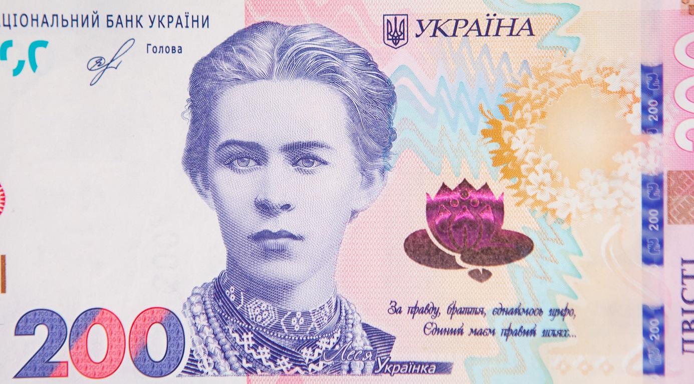 Влияние карантина: прибыль украинских предприятий упала в 7,5 раз, – Гос...