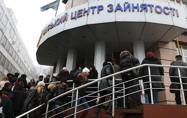 Более полумиллиона. В Центре занятости рассказали, сколько украинцев пот...