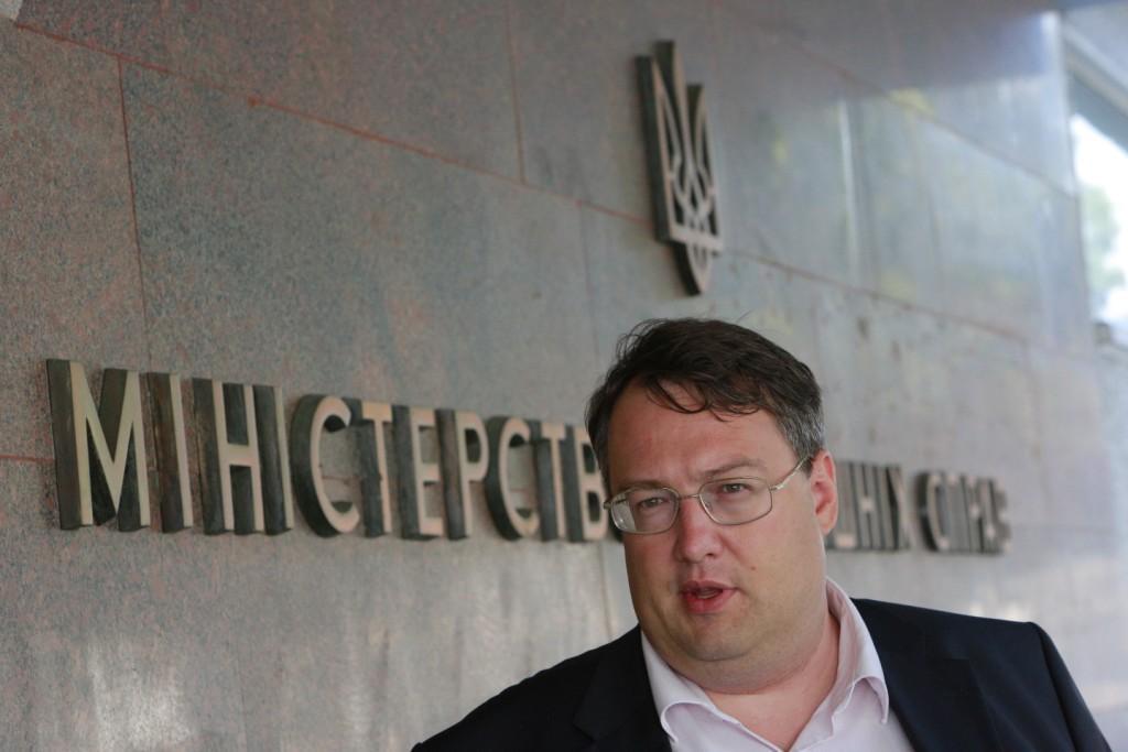 Помощник Гройсмана работал на российские спецслужбы не менее двух лет, -...