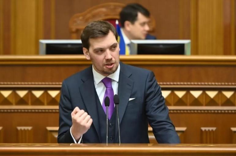 Гончарук: задача президента по выплате долгов шахтерам будет выполнена