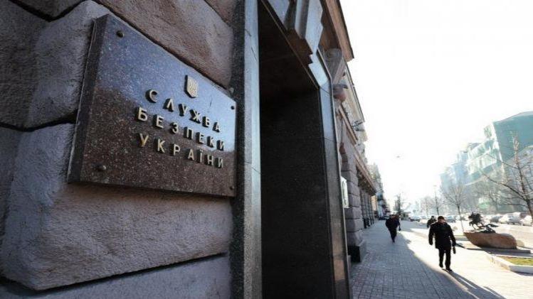 В Киеве убили занимавшегося вопросам нацбезопасности следователя СБУ, –...