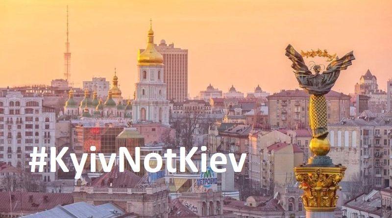 """Аэропорт Праги """"переименовал"""" Kiev в Kyiv"""