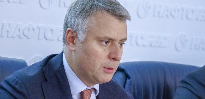 """Цена победы над """"Газпромом"""": Витренко решил добиваться выплату премии че..."""