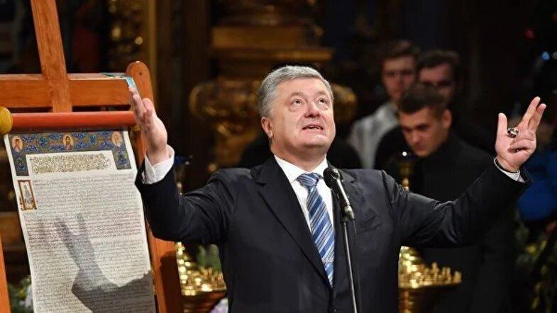 Дело против Порошенко из-за создания ПЦУ открыли по заявлению УПЦ КП, —...