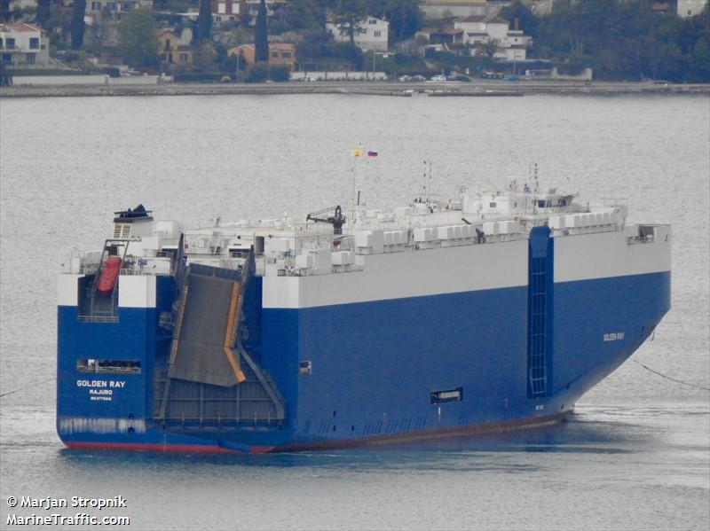 Береговая охрана США ищет четверых моряков с судна у берегов Джорджии