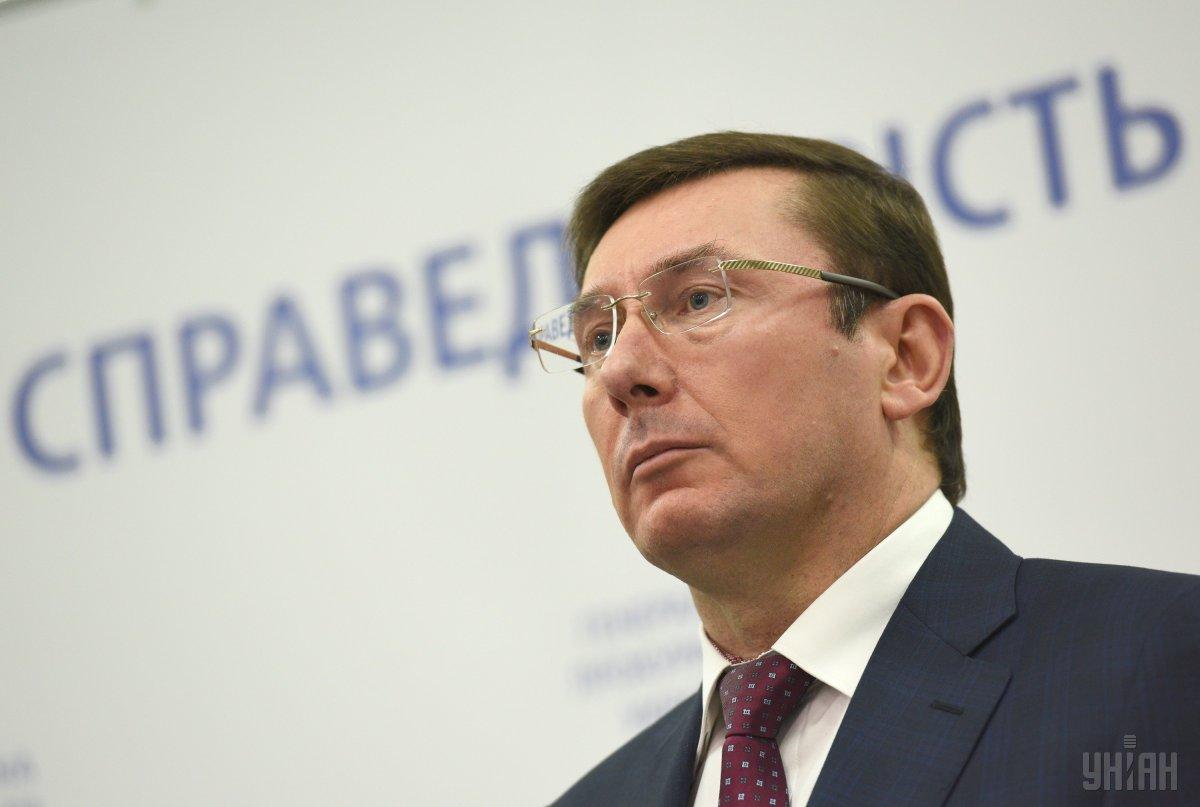 """Луценко """"удивился и возмутился"""" решением САП о закрытии дела против Довг..."""