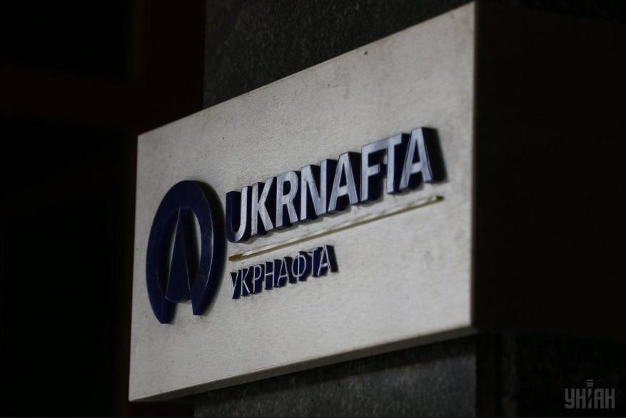 РФ обжаловала решение суда о выплате Укрнафте 44 млн долларов за аннекси...