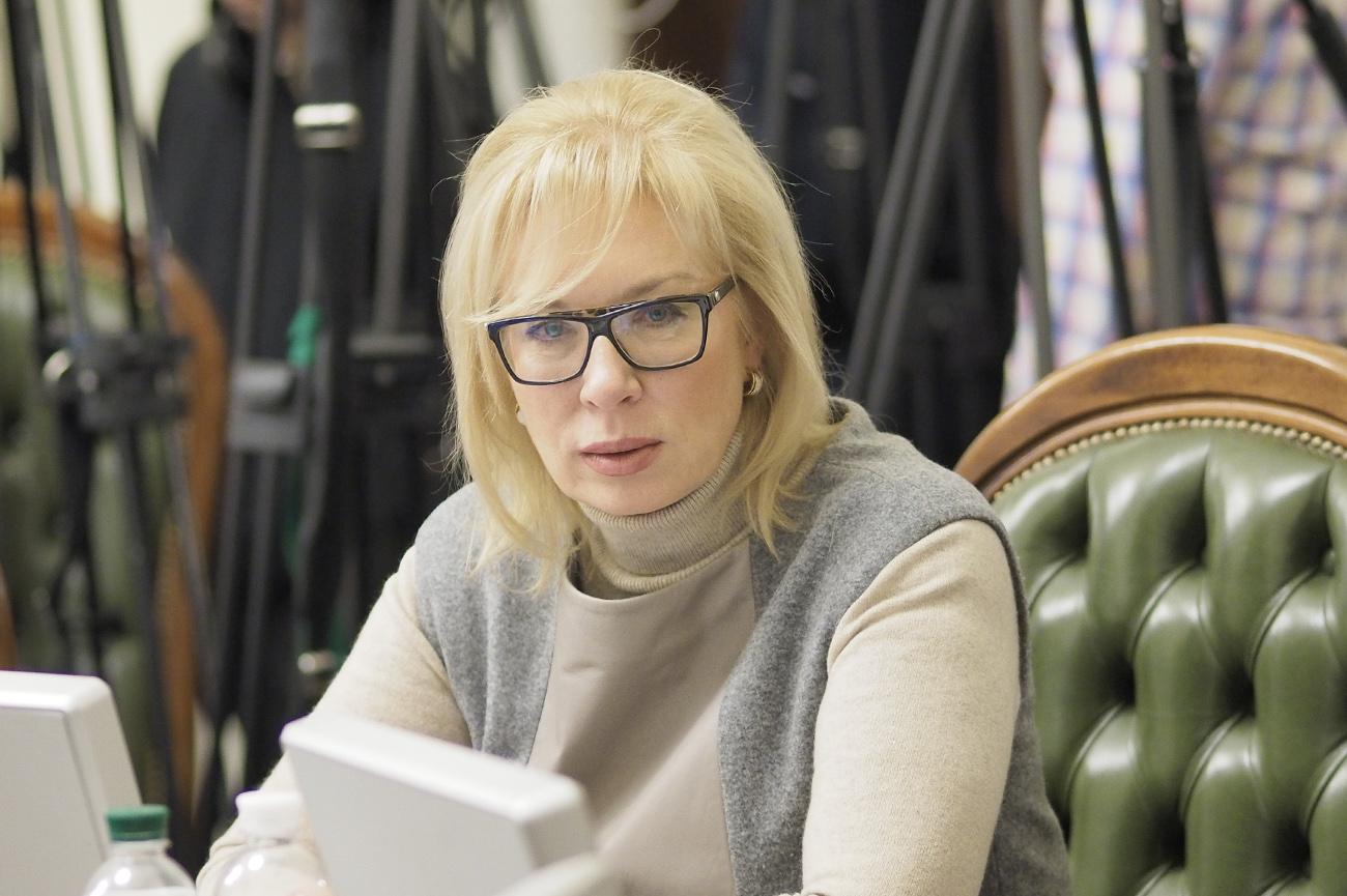 Денисова призвала к сбору денег для поездки в Москву родственников моряк...