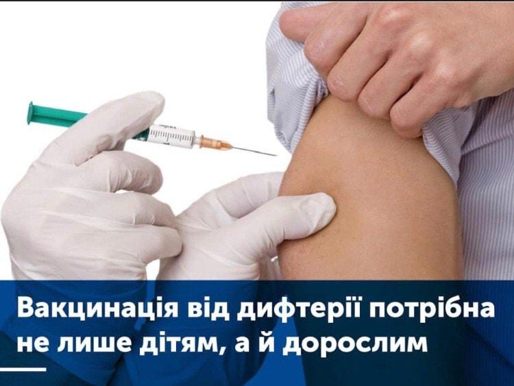 В Тернопольской области зафиксирован случай дифтерии у привитого два год...