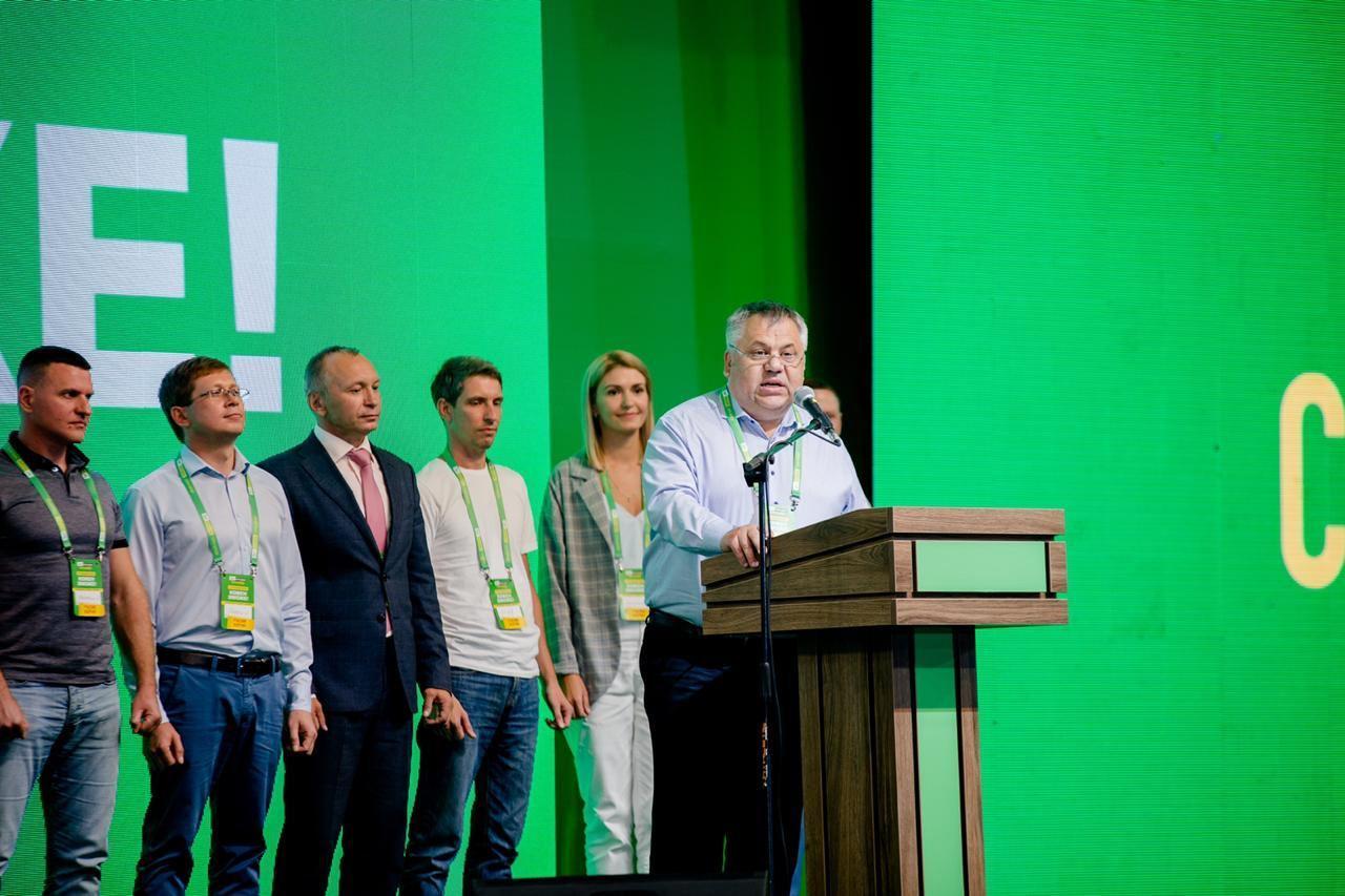 "На масштабном форуме ""Кожен зможе!"" в Запорожье ""Слуга Народа"" объявила..."