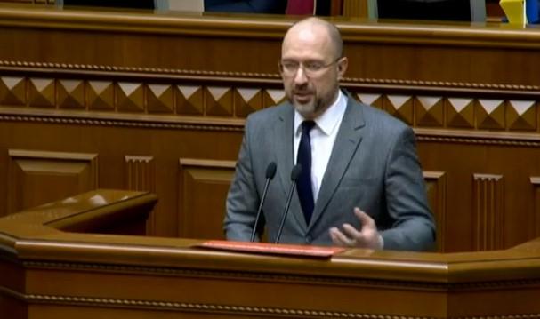 """""""Хоть канистрами, хоть бутлями – для украинцев вода будет"""". Шмыгаль в Ра..."""