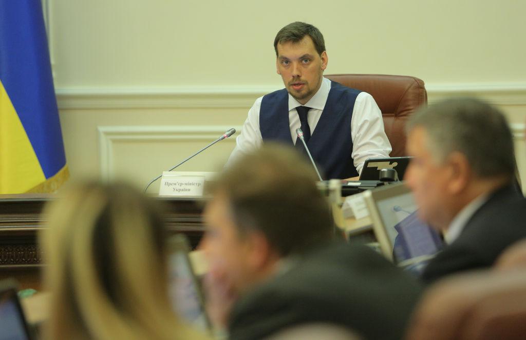 """Заседания нового Кабмина """"закрыли"""" для журналистов"""