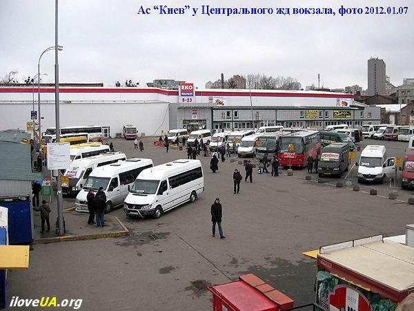 """Автостанции """"Киев"""" и """"Южная"""" работают в столице незаконно, - депутат Кие..."""