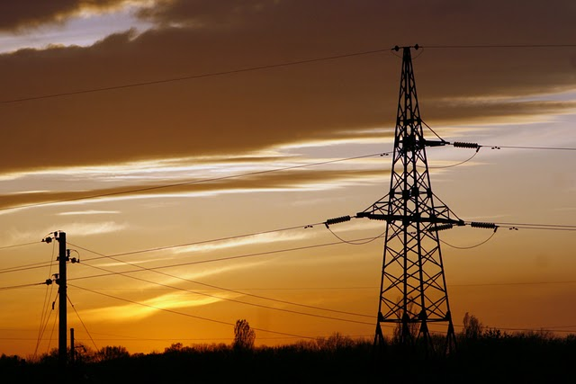 Фонд госимущества объявил о начале энергетической приватизации