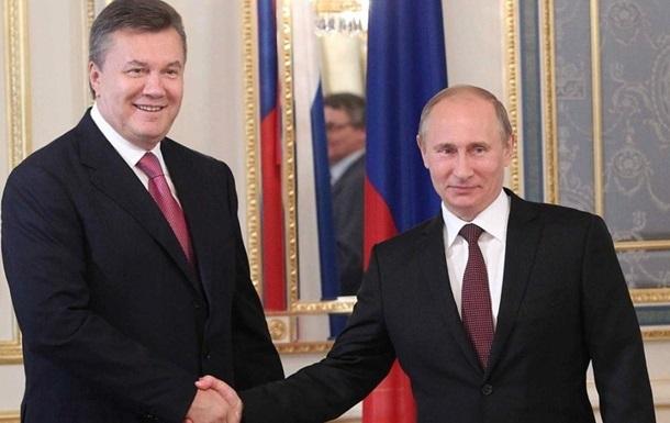 Украина просит отсрочку по оплате газа, - Путин