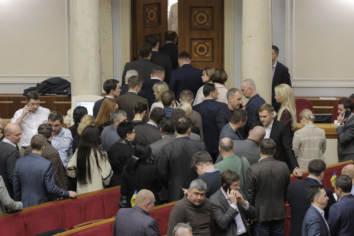 Рада окончательно сняла депутатскую неприкосновенность