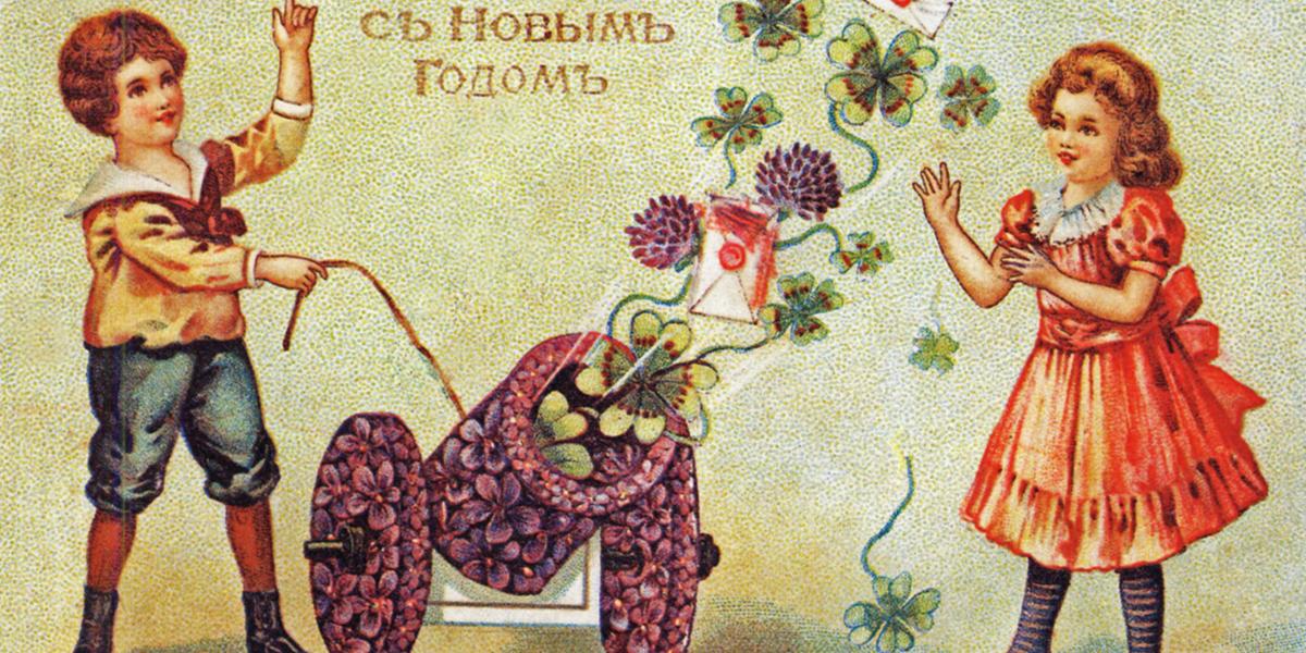 """Дважды Новый год. Как киевляне отмечали """"старый Новый год"""" 100 лет назад"""