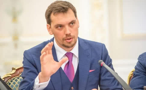 Гончарук: Украина без российского газа не замерзнет