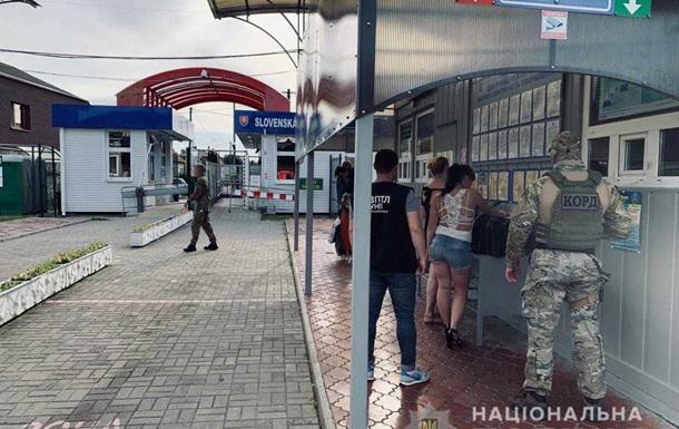 В Закарпатской области сутенеры пытались вывезти в ЕС украинок