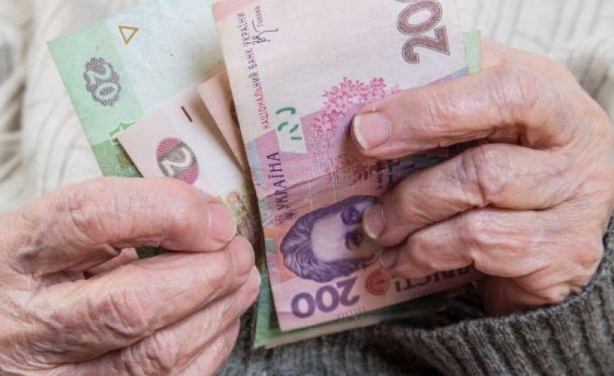 В Украине подсчитали размер средней пенсии