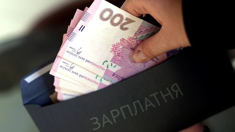 Кабмин одобрил концепцию реформирования системы зарплат госслужащих