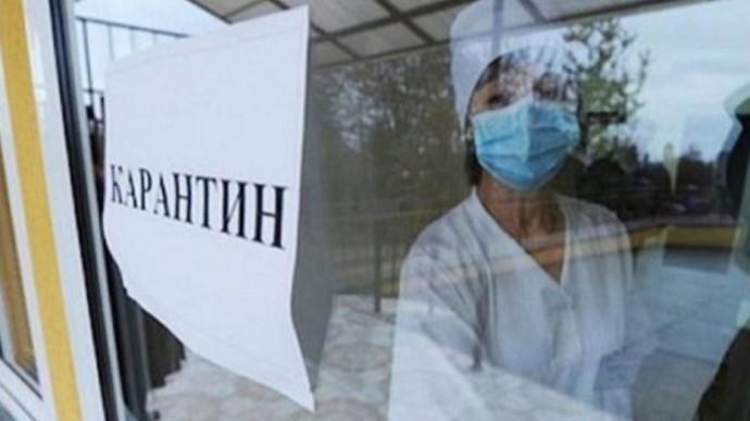 Во Львовской области частично ослабили карантин
