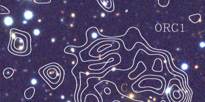 Странные круги в космосе. Астрономы считают, что нашли новый тип космиче...