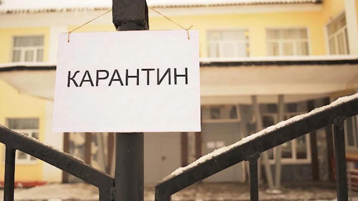 Правительство работает над планом выхода из карантина, – Шмыгаль