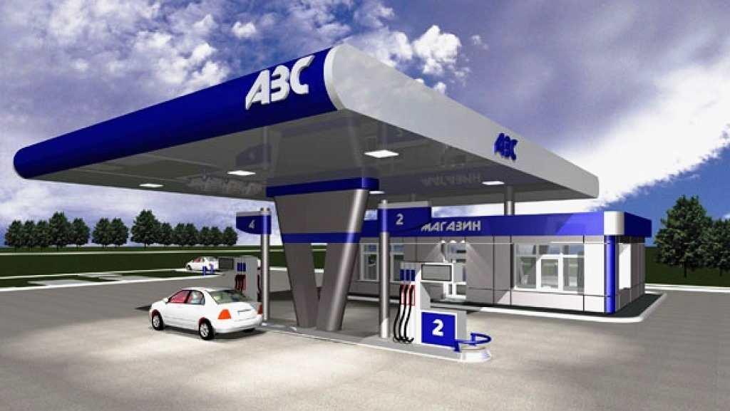 Зеленский призвал сети АЗС реально снизить цены на топливо