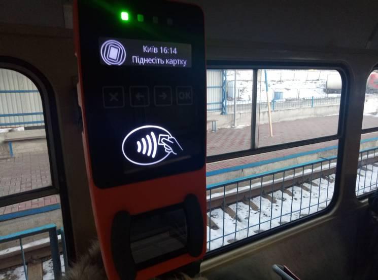 Рада увеличила штрафы за отказ во льготной перевозке пассажиров