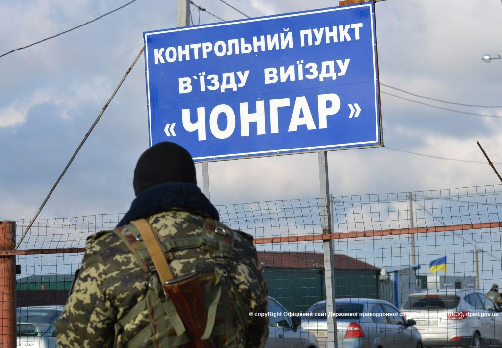 Крымскую границу будут охранять шерифы
