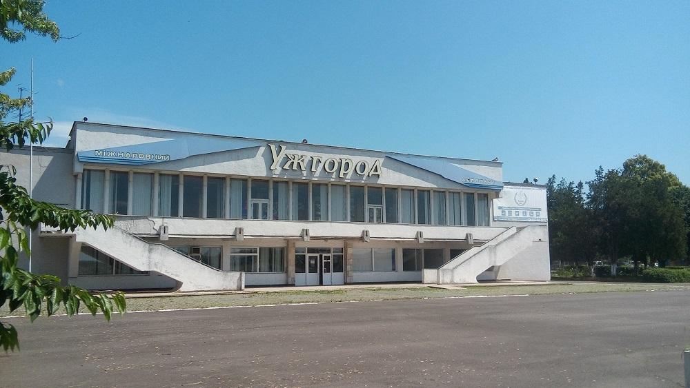 Словакия согласилась разблокировать работу Ужгородского аэропорта, - Кри...