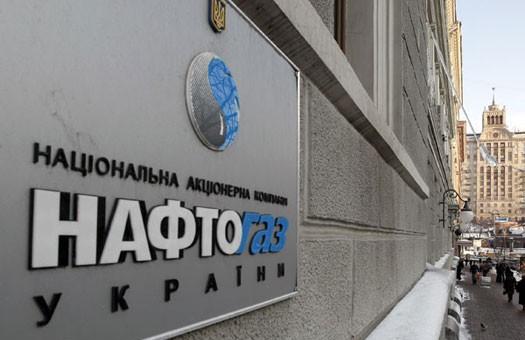 Инвесторы Нафтогаза озвучат свое решение в течение 20 дней