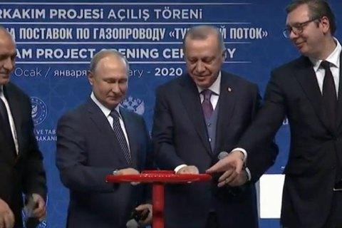 Эрдоган и Путин официально запустили