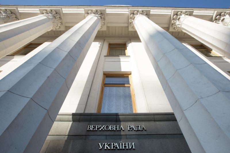 """""""Слуга народа"""" предложила сократить количество парламентских комитетов (Обновлено)"""