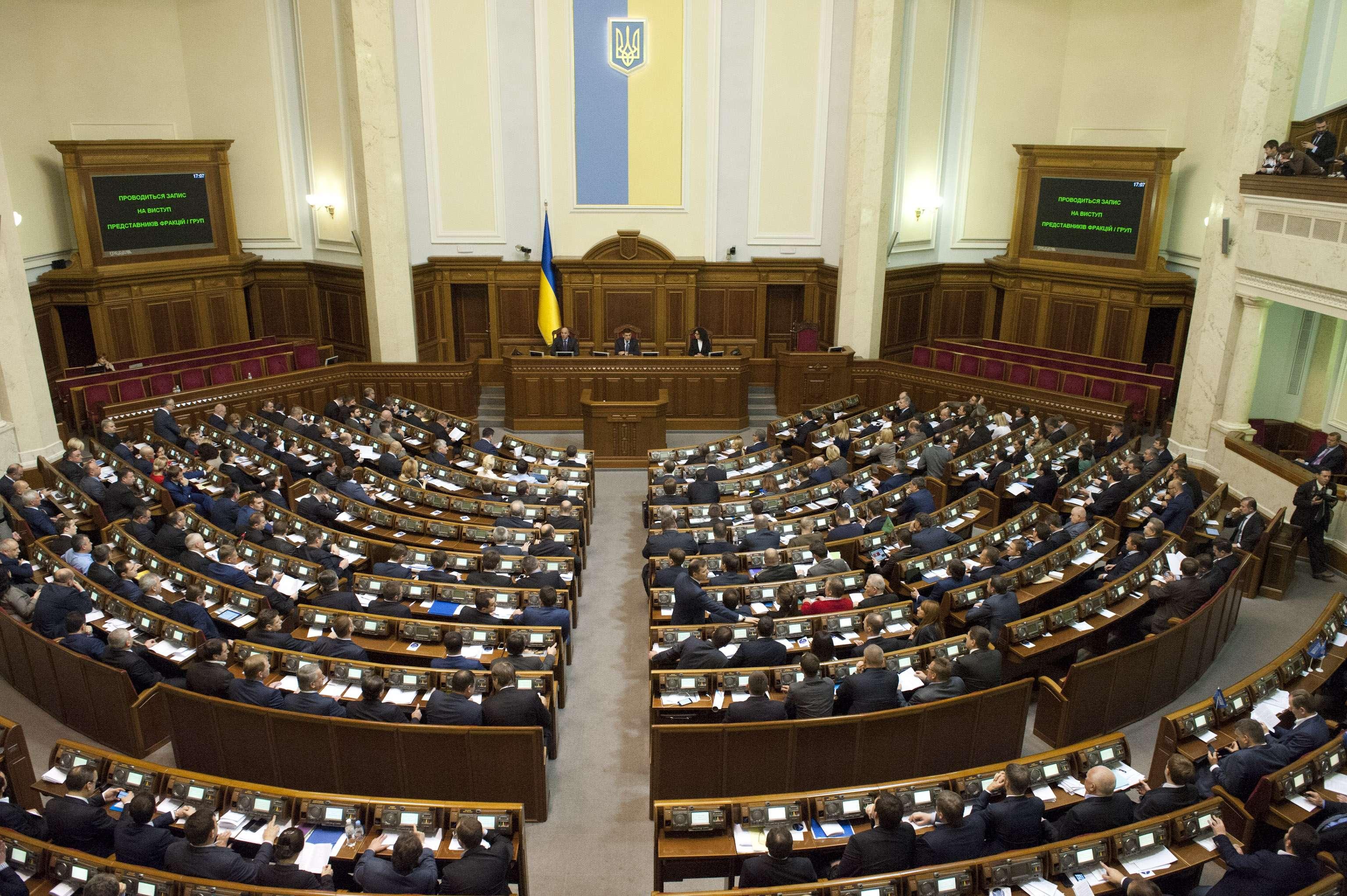 Рада приняла стратегию экологической политики Украины до 2030 года