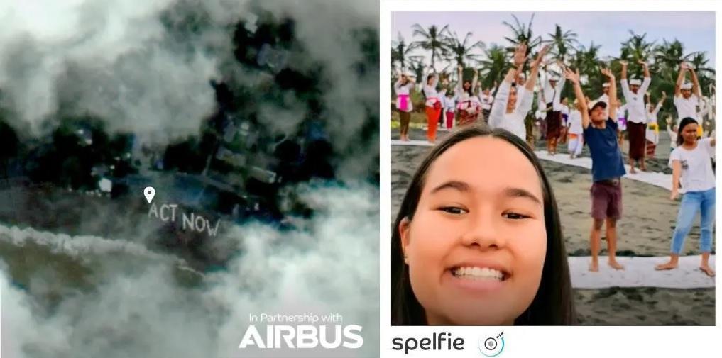Селфи из космоса: новое приложение фотографирует людей при помощи спутни...