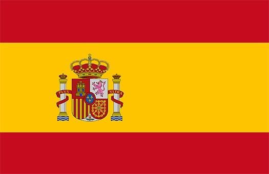 Испания будет способствовать подписанию соглашения между Украиной и ЕС
